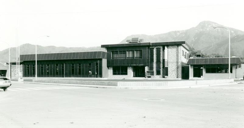 組合会館オープン(昭和52年)