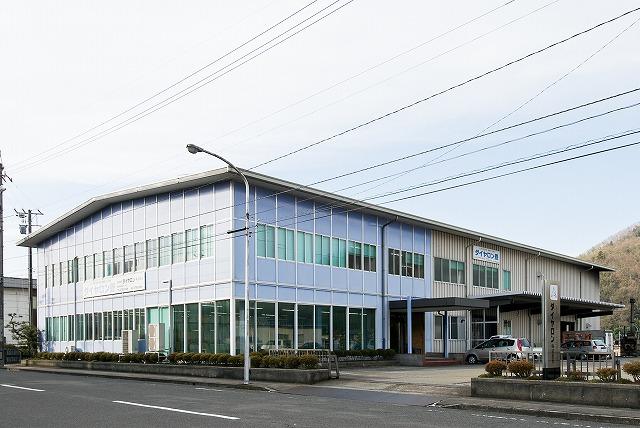 ダイヤロン株式会社