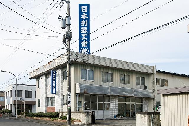 日本利器工業株式会社