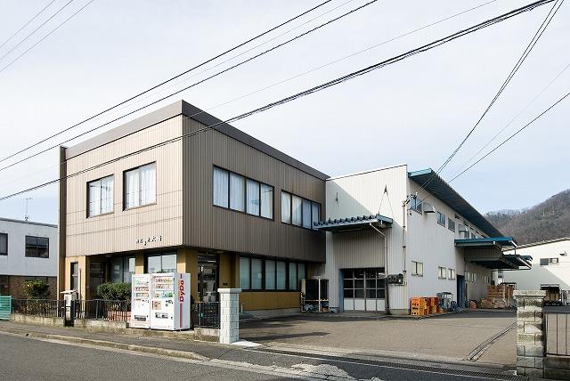 株式会社大崎商店(有限会社プロビジョン)